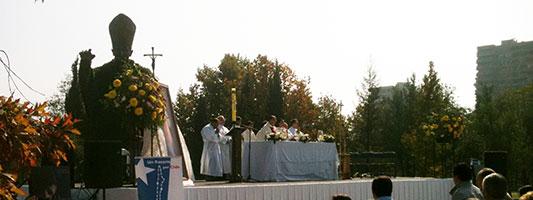 Celebrando la Canonización de los papas Juan Pablo II y Juan XXIII https://unrosarioporchile.cl Un Rosario por Chile