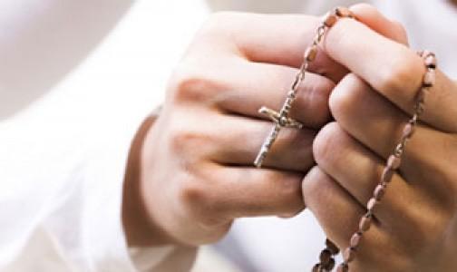 rosario meditado http://unrosarioporchile.cl