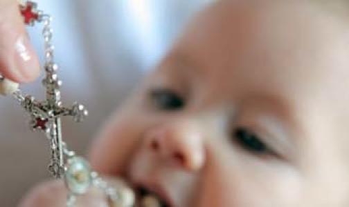rosario por la vida http://unrosarioporchile.cl Un Rosario por Chile