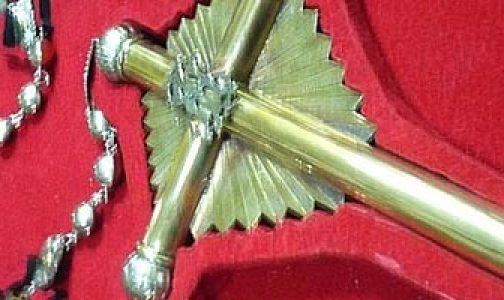 rosario para el papa francisco