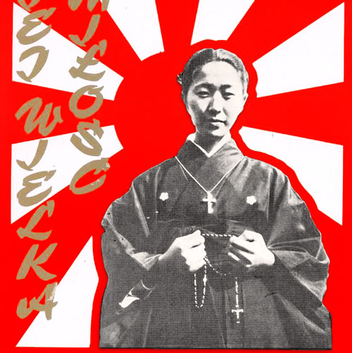 500px-satoko-rosario