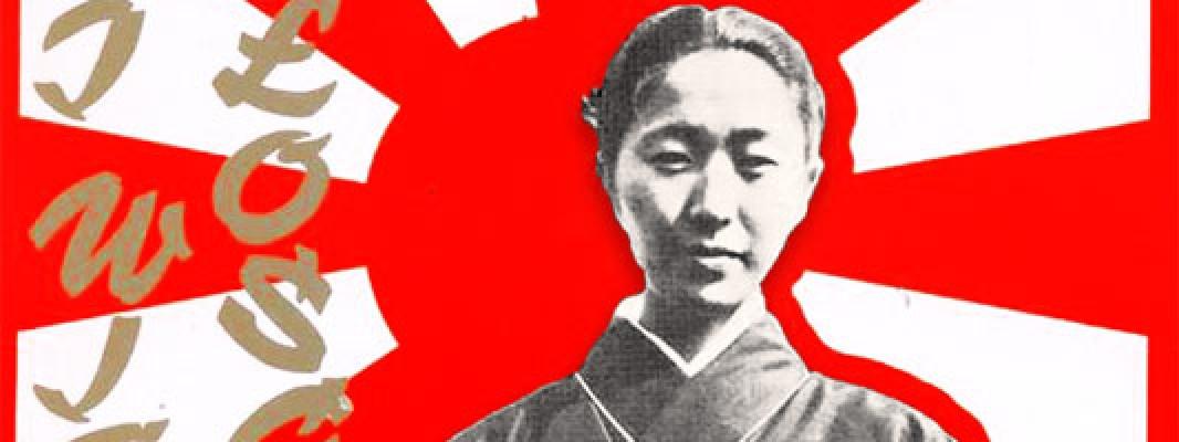 """Satoko Kitahara, la """"Madre Teresa"""" que rezaba el Rosario en el Japón de posguerra"""