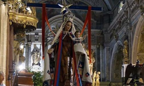 Virgen del Carmen Misionera Encabeza Celebración en Catedral Metropolitana de Santiago