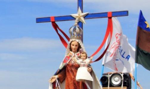 Virgen del Carmen Misionera Estará Presente en Misa de la Dulce Espera