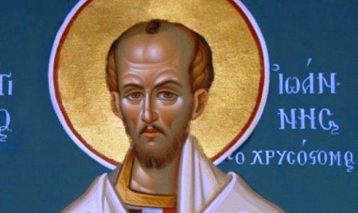 La oración según San Juan Crisóstomo