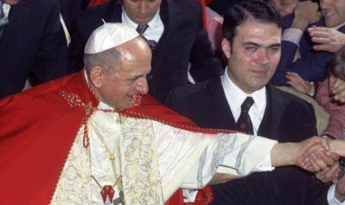 Reflexión: Oración a Cristo (San Pablo VI)