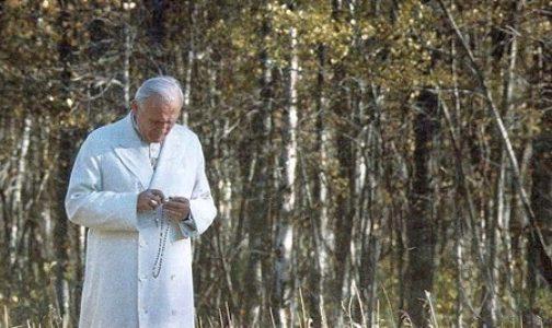 7 maneras en que San Juan Pablo II renovó el rezo del Rosario